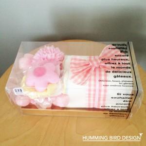 dipercake-S-pink