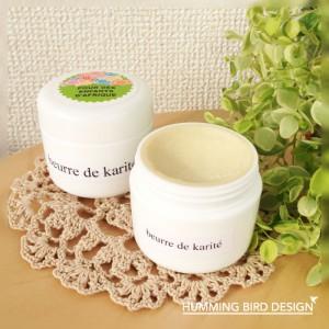 karite natural2